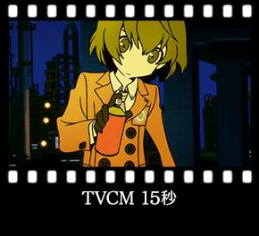 TMCM 15秒